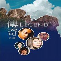 Různí interpreti – Chuan Qi Zai Xu