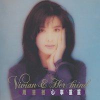 Vivian Chow – Xin Shi Zhong Zhong
