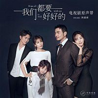 """Various Artists.. – """"Hope All Is Well With Us"""" (Original Motion Picture Soundtrack)"""