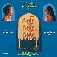 Purshottam Upadhyay, Hansa Dave – Irshaad