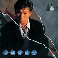 Andy Lau – Qing Ren Zhuan Ji (2) - Hui Dao Ni Shen Bian