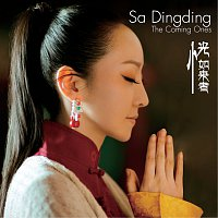 Sa Dingding – The Coming Ones