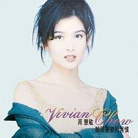 Vivian Chow – Li Kai You Yu De Xi Guan