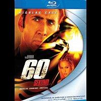 Různí interpreti – 60 sekund Blu-ray