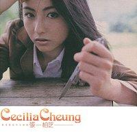 Pai Zhi Zhang – Cecilia Cheung