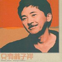 George Lam – 60Min.28Sec. George Gallery