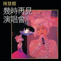 Přední strana obalu CD K2HD Ji Shi Zai Jian Yan Chang Hui