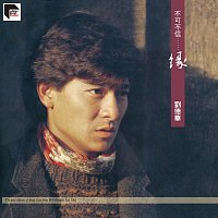 Andy Lau – Bu Ke Bu Xin . . . Yuan [Remastered 2020]