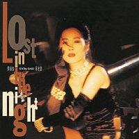 Shirley Kwan – BTB Ye Mi Gong [CD]
