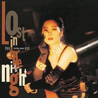 Shirley Kwan – BTB Ye Mi Gong