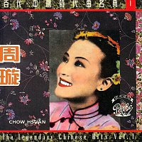 Xuan Zhou – The Legendary Chinese Hits