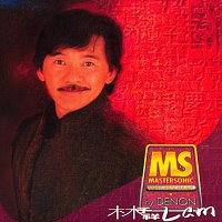 George Lam – Denon Mastersonic - Lin Zi Xiang