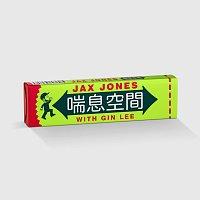 Jax Jones, Gin Lee – Breathe [Cantonese Version]