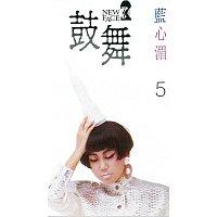 May Lan – Gu Wu