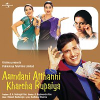 Přední strana obalu CD Aamdani Atthanni Kharcha Rupaiya