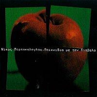Nikos Portokaloglou – Paichnidia Me Ton Diavolo