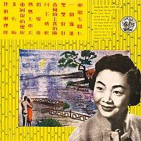 Yao Lee – Na Ge Bu Guan Xin