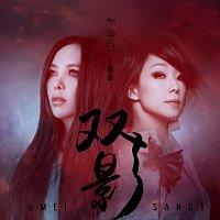 """aMEI, Sandy Lam – Shuang Ying [Xi Ju """"Ru Yi Zhuan"""" Zhu Ti Qu]"""