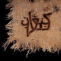 Orphaned Land, Amaseffer – Kna'an