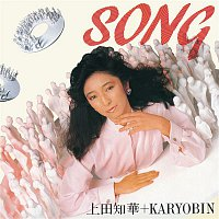 Chika Ueda, Karyobin – Song