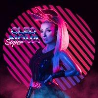 Cleo – SuperNOVA