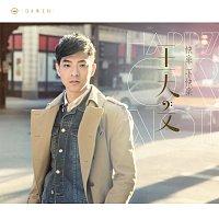 Dawen Wang – Kuai Le Bu Kuai Le