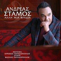 Andreas Stamos – Alli Mia Vradia