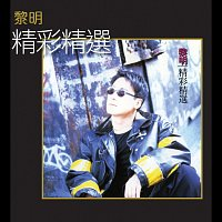 Leon Lai – Jing Cai Jing Xuan