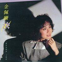 Kim Pei Shan – Jue