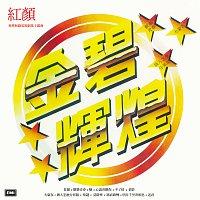 Různí interpreti – Jin Bi Hui Huang
