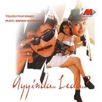 Bharadwaj, Anuradha Sriram – Ayyinda.. Leda..? (Original Motion Picture Soundtrack)