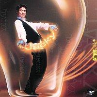 Přední strana obalu CD Guo Min Shi Jie