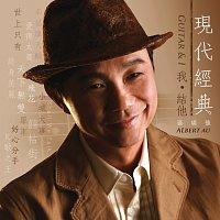 Albert Au – Xian Dai Jing Dian Wo ? Jie Ta Guitar & I [Vol. I]