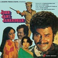 Laxmikant, Pyarelal – John Jani Janardhan (Original Motion Picture Soundtrack)