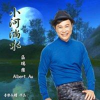 Albert Au – Xiao He Tang Shui [Yin Le Yong Xu Zuo Pin]