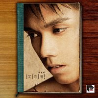 Hins Cheung – Xiao Wang Shu [Remastered 2019]