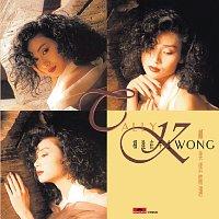 Přední strana obalu CD BTB - Xaing Feng Zai Ban Sheng - Kuang Mei Yun Jing Xuan