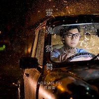 Adrian Fu – Ling Hun Du Wu