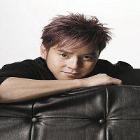 Různí interpreti – Cai Shen Dao