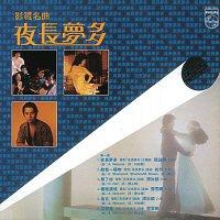 Různí interpreti – Back To Black Series - Ye Chang Meng Duo