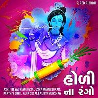 Alap Desai, Hema Desai, Ashit Desai, Mehul, Dravita Choksi, Sonu Nigam – Holi Na Rango