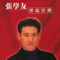 Přední strana obalu CD Qing Wu Si Gui
