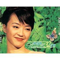 Přední strana obalu CD Chen Hui Xian 32 Shou Xuan