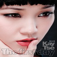 Kay Tse – The First Day