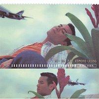 Edmond Leung – Hao Peng You (Capital Artists 40th Anniversary Reissue Series)