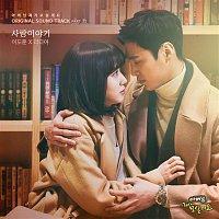 Lee Do Hun & Lydia – Father, I'll Take Care of You, Pt. 22 (Original Soundtrack)