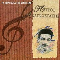Petros Anagnostakis – Ta Megala Portreta Tis Minos - Emi [Vol. 7]
