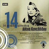 Aleka Kanellidou – 14 Megala Tragoudia
