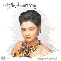 Frances Yip – Ye Li Yi Shi Jiu Zhou Nian Ji Nian