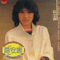 Přední strana obalu CD Back To Black Series - Cai Yun Qu